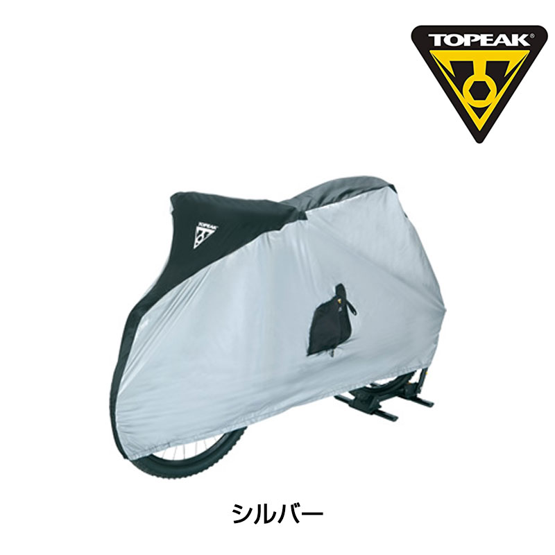 TOPEAK BikeCovers(for MTB) (ACZ10300) トピーク バイクカバー(MTB用)[サイクルカバー・フレームガード][自転車カバー]