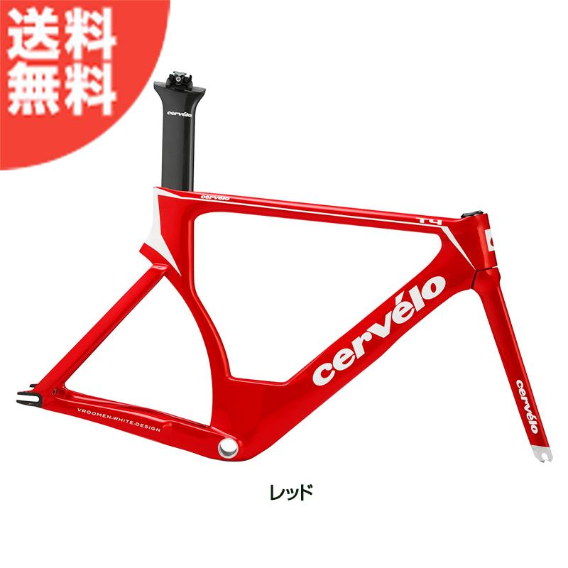 CERVELO (サーヴェロ/サーベロ) T4 フレームセット[フレーム・フォーク][ピストバイク]