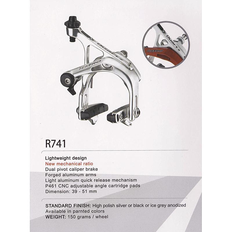 TEKTRO(テクトロ) R741[ロードバイク用][ブレーキ]