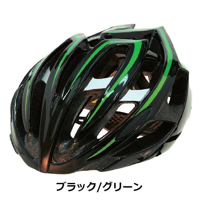 cannondale(キャノンデール) 2016年モデル テラモ[ロード・MTB][バイザー無し][ヘルメット]