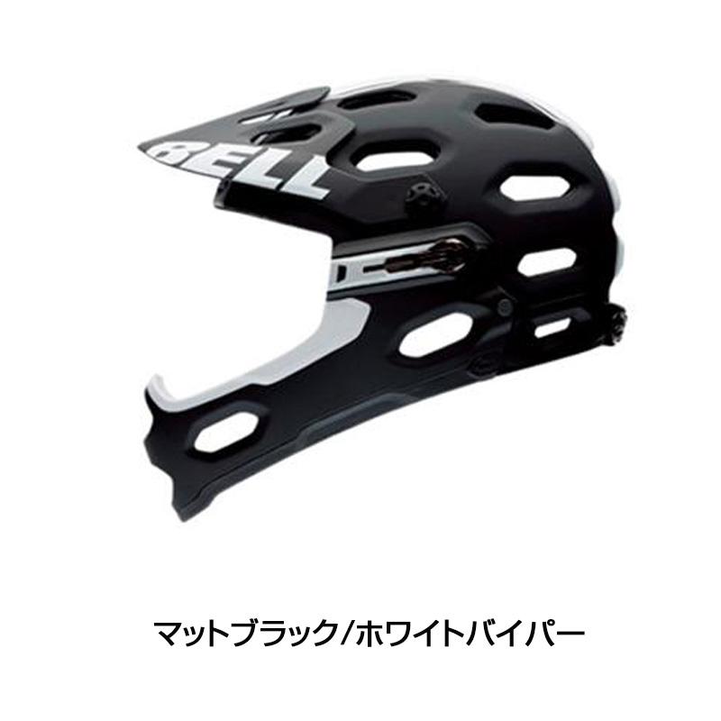 BELL(ベル) 2016年モデル SUPER2R MIPS (スーパー2Rミップス)[ロード・MTB][バイザー付き][ヘルメット]