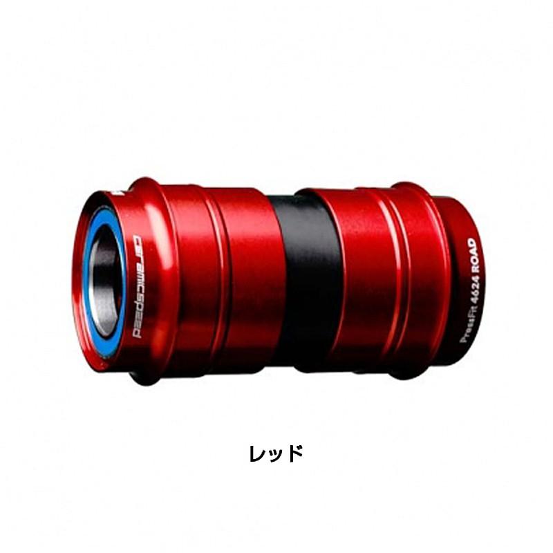 CeramicSpeed(セラミックスピード) BB PRESS-FIT4625カンパCOATED[ボトムブラケットBB][ロードバイク用]