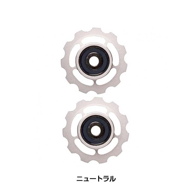 CeramicSpeed(セラミックスピード) オリジナルプーリーキット1Pスラム10S[リアディレーラー][ロードバイク用]