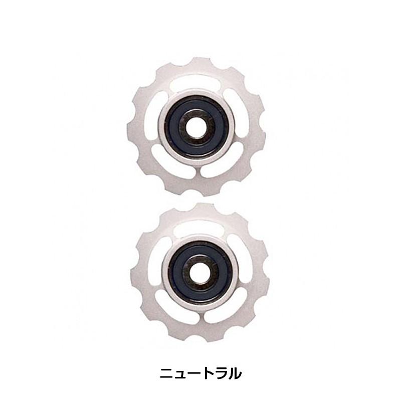 CeramicSpeed(セラミックスピード) オリジナルプーリーキット10S[リアディレーラー][ロードバイク用], タカトクパーツ:ddb5edc0 --- rakuten-apps.jp
