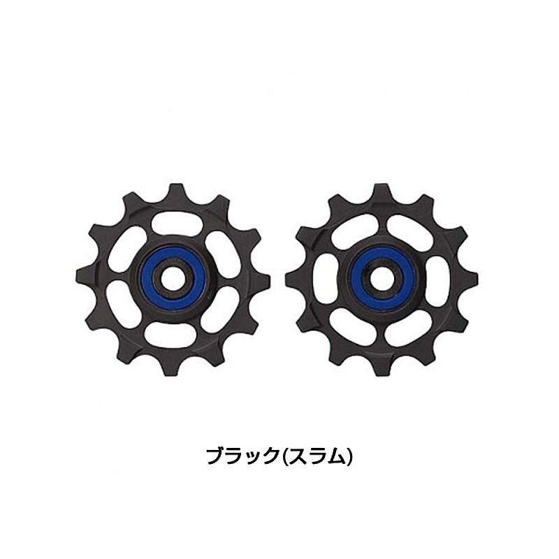 CeramicSpeed(セラミックスピード) オリジナルプーリーキット11S[リアディレーラー][ロードバイク用]