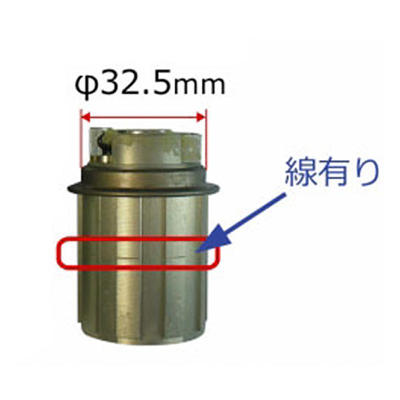 CORIMA(コリマ) フリ-ボディ単体32.5mm(ライン有り)[コンポーネントセット・その他][ロードバイク用]