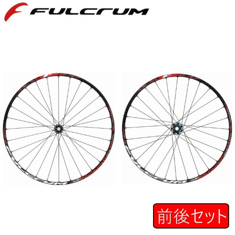 FULCRUM(フルクラム) RED PASSION29AFS (レッドパッション29) ペア センターロック[XC用(チューブレス対応)][前・後セット][29インチ]