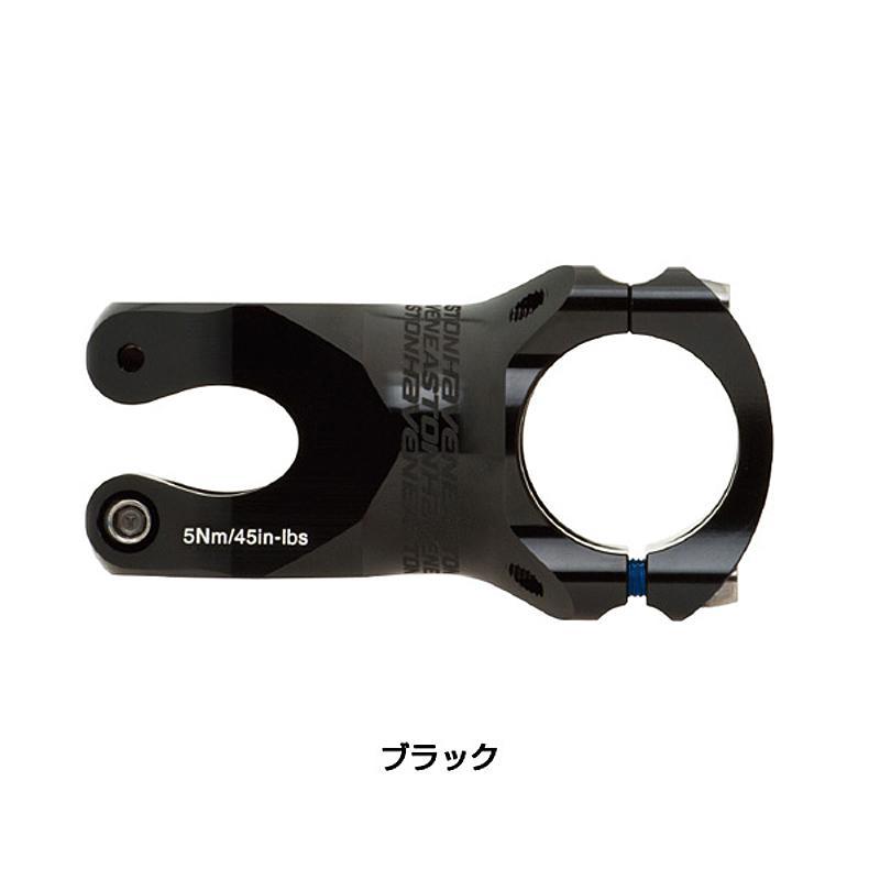 EASTON(イーストン) HAVEN35ステム[ハンドル・ステム・ヘッド][MTB/クロスバイク用][35.0mm]
