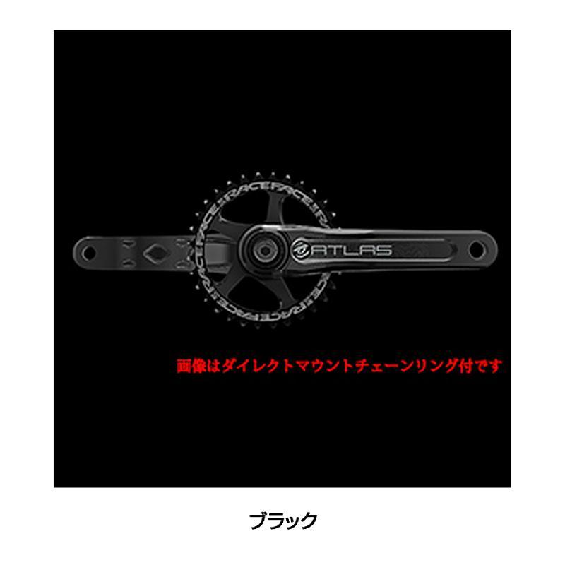 RACE FACE(レースフェイス) ATLAS クランクアームのみ[クランク・チェーンホイール][マウンテンバイク用]