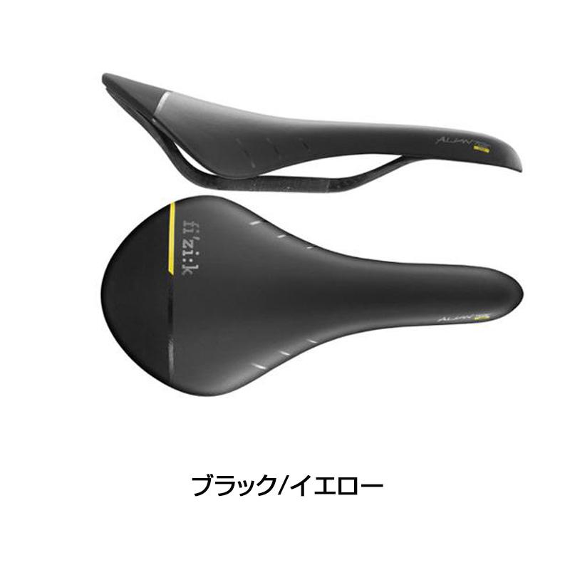 fizi:k(フィジーク) ANTARES 00 カーボンレール forカメレオン[サドル・シートポスト][レーシング]