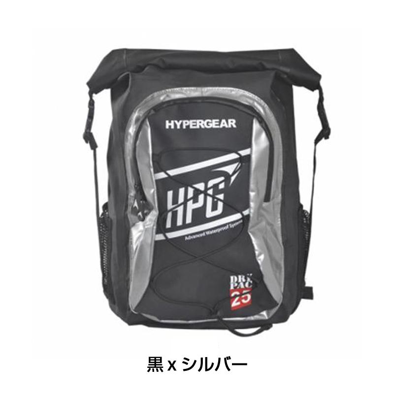 HYPER GEAR(ハイパーギア) DRY PAC ID 25L (ドライパックID25L)[身につける・持ち歩く][バックパック][自転車バッグ]