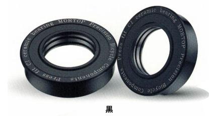 MORTOP(モートップ) BB86アダプター(セラミックベアリング付)[ボトムブラケットBB][ロードバイク用]