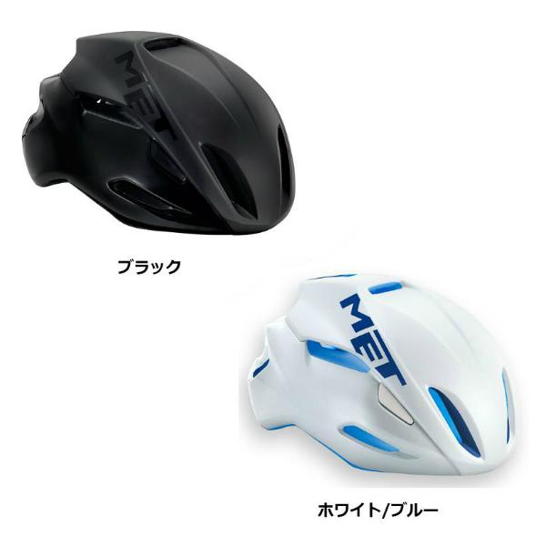 MET(メット) 2016年モデル MANTA (マンタ)[ロード・MTB][バイザー無し][JCF公認]