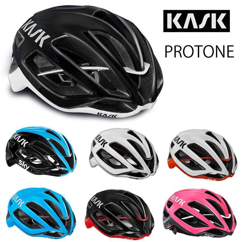 《即納》【あす楽】【軽量!ロングライドにおススメ】KASK(カスク) 2018年モデル PROTONE (プロトーネ)ロードバイク用ヘルメット