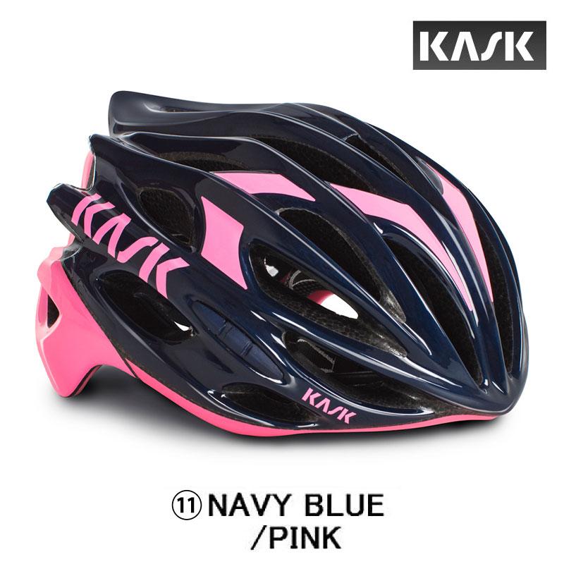 《即納》【土日祝もあす楽】KASK(カスク) MOJITO (モヒート) Lサイズ【2018年モデル】 ロードバイク用ヘルメット[ロード・MTB][バイザー無し][ヘルメット]