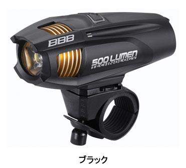 BBB(ビービービー) STRIKE 500 ストライク 500 BLS-72[ヘッドライト][大光量充電式]