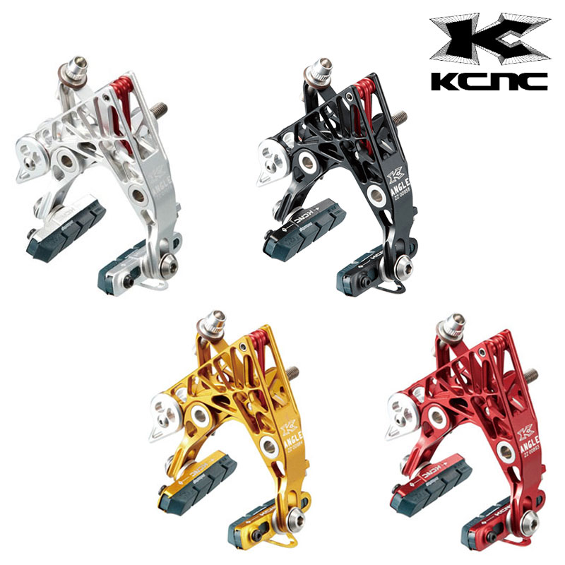 KCNC(ケーシーエヌシー) CB3 CALIPER BRAKE CB3 キャリパーブレーキ[ロードバイク用][ブレーキ]