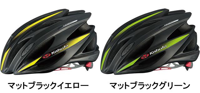 OGK Kabuto(オージーケーカブト) GAIA-R ヘルメット[ロード・MTB][バイザー無し][JCF公認]