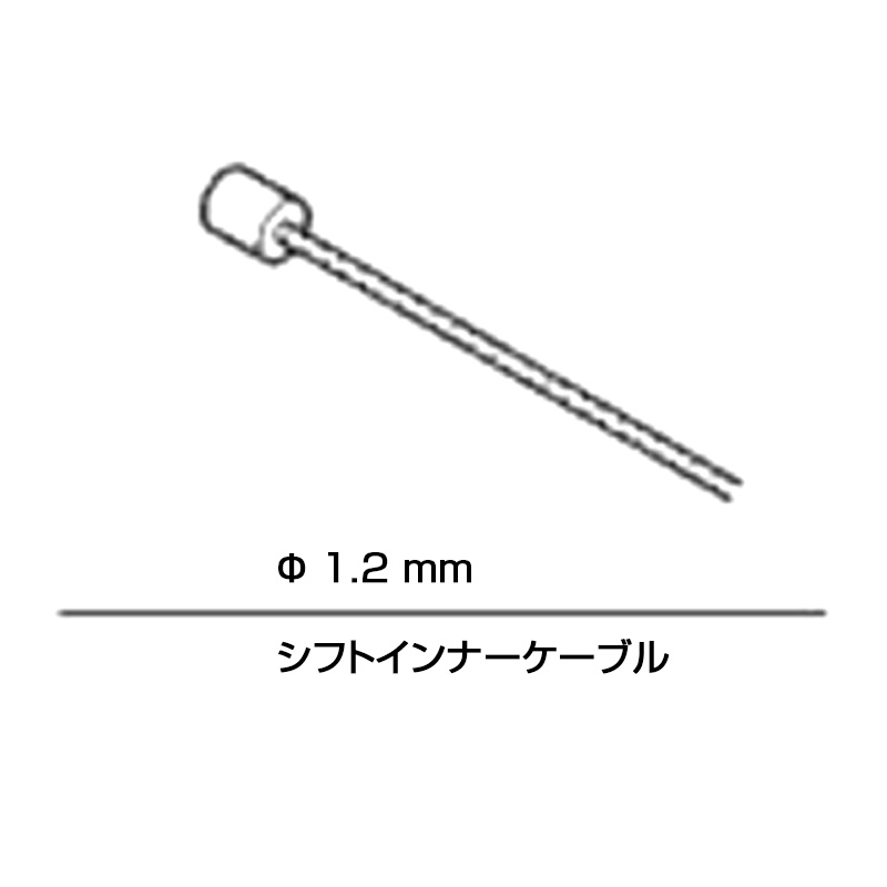 SHIMANO(シマノ) 6800シフトポリマーインナー×20P[消耗品・ワイヤー類][シフトワイヤー]