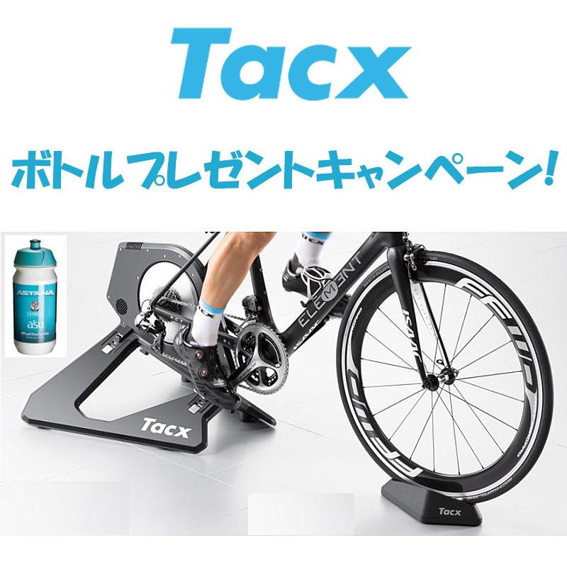 《即納》【あす楽】【ボトルプレゼントキャンペーン】Tacx(タックス) Neo Smart (ネオスマート) T2800 インタラクティブトレーナー・スマートトレーナー