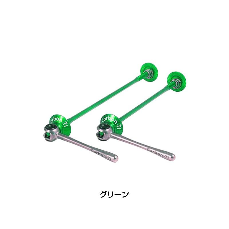 Carbon Ti(カーボンTi) Carbon Ti(カーボンTi) X-LOCK SPECIAL ROAD[ロード向け][クイックレバー]
