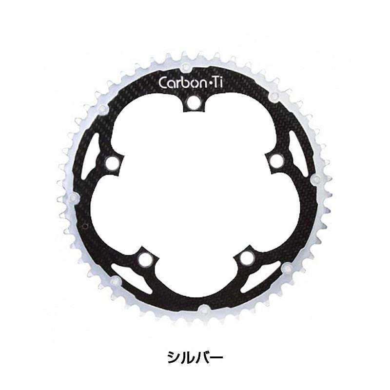 Carbon Ti(カーボンTi) Carbon Ti(カーボンTi) X-RING ROAD135 アウター[ギヤ板][クランク・チェーンホイール]