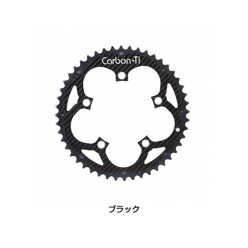 最新エルメス Carbon ROAD110/50T Ti(カーボンTi) Carbon Ti(カーボンTi) Carbon X-RING ROAD110/50T X-RING アウター[ギヤ板][クランク・チェーンホイール], W Pocket:5494ec13 --- supercanaltv.zonalivresh.dominiotemporario.com