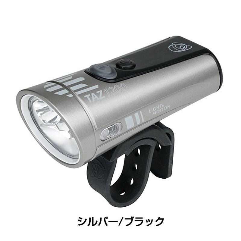 LIGHT&MOTION(ライト&モーション) TAZ1200[USB充電式][ヘッドライト]