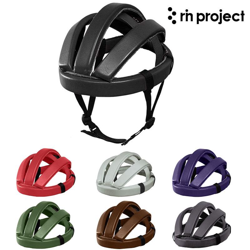《即納》rin project(リンプロジェクト) カスクレザー no.4002[カジュアル][ヘルメット]
