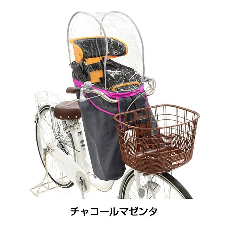 【梅雨対策】OGK(オージーケー技研) まえ子供乗せ用レインカバー RCF-003