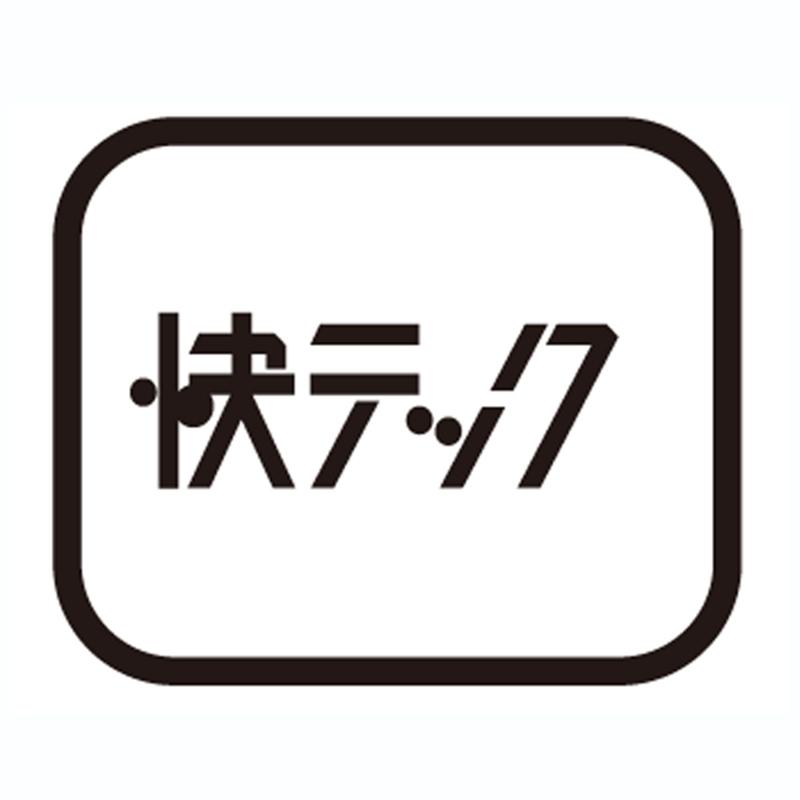 SHIMANO(シマノ) スモールパーツ・補修部品 SG-S705 ナイブクミ187 Y38F98010[CS(普及グレード)][シマノスモールパーツ]