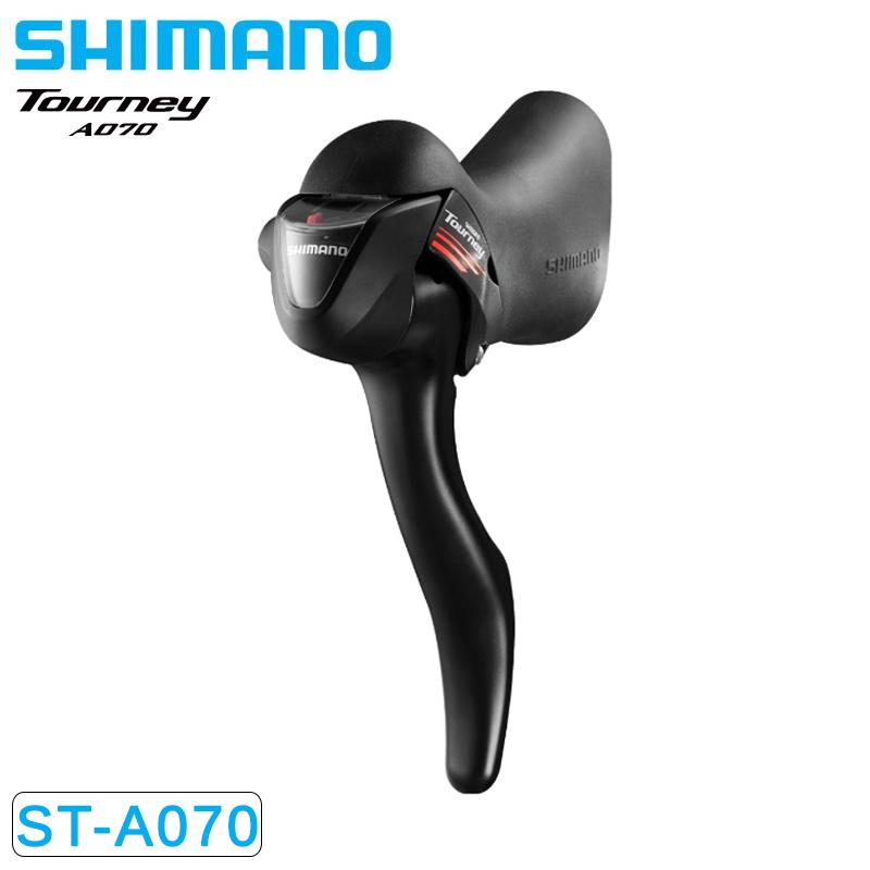 SHIMANO(シマノ) デュアルコントロールレバー 左右レバーセット 2x7スピード ESTA070PACX1