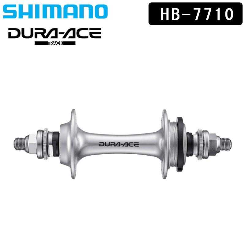 SHIMANO DURA-ACE TRACK(シマノデュラエーストラック) HB-7710 R 28H 120X164X10 中空軸 シングルスレッド IHB7710CRSO [ピストバイク] [パーツ] [ハブ]