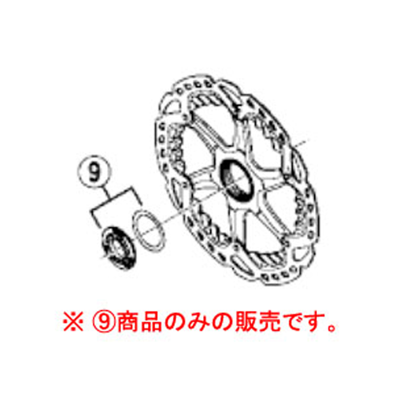 SHIMANO(シマノ) ロックリング & 間座(SM-RT81用)[ロードバイク用][スプロケット]