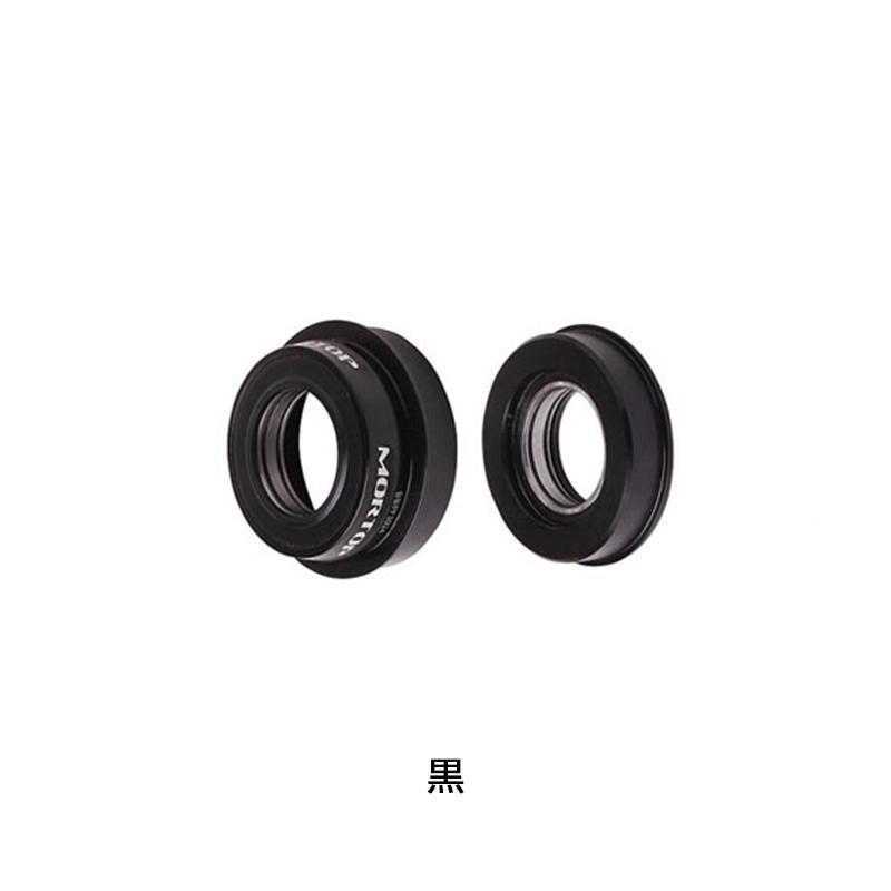 MORTOP(モートップ) BBright アダプター(セラミックベアリング付)[ボトムブラケットBB][ロードバイク用]