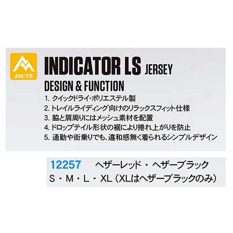 FOX BIKE(フォックスバイク) INDICATOR LS JERSEY (インジケーターLSジャージ)[トップス][春夏]