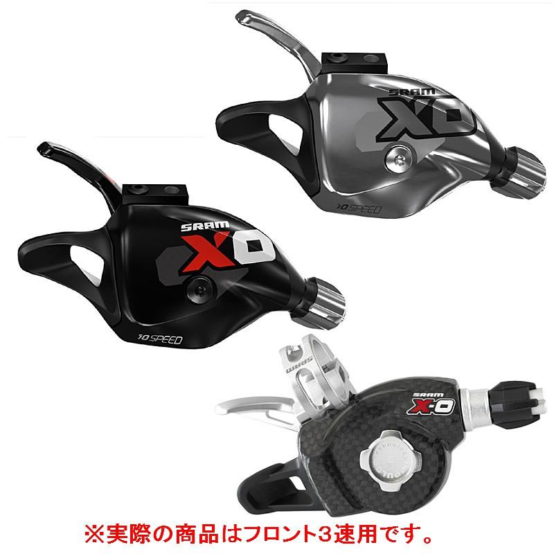 SRAM X0(スラム X0) トリガーシフター フロント3S[ワイヤー用][シフトレバー]