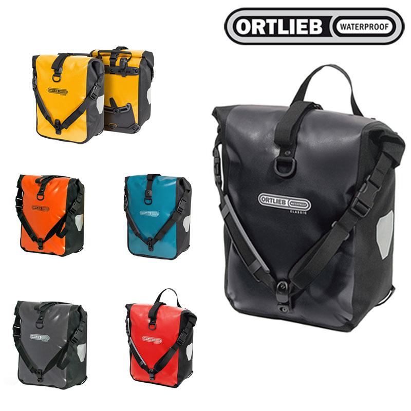ORTLIEB(オルトリーブ) スポーツローラークラシック(ペア) [バッグ] [サイドバッグ] [パニアバッグ] [ロードバイク]