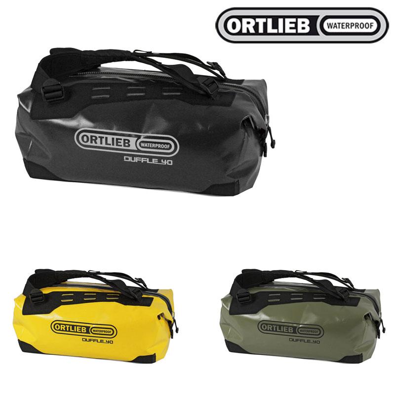 ORTLIEB(オルトリーブ) ダッフル40L[バックパック][身につける・持ち歩く]