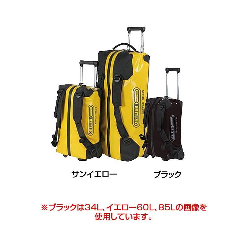 ORTLIEB(オルトリーブ) ダッフルRG85L[トランジション・遠征用バッグ][身につける・持ち歩く]