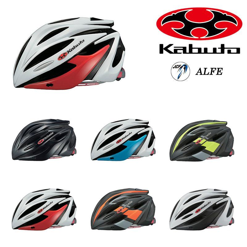 OGK Kabuto(オージーケーカブト) ALFE (アルフェ) [ヘルメット] [ロードバイク] [MTB] [クロスバイク]