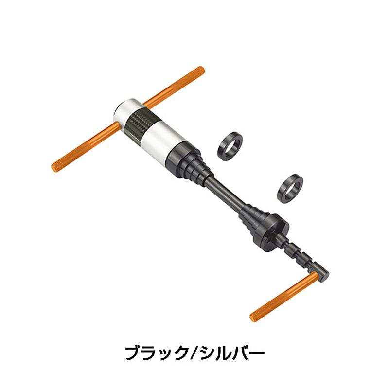 IceToolz(アイスツールズ) ヘッドワン圧入ツール E145