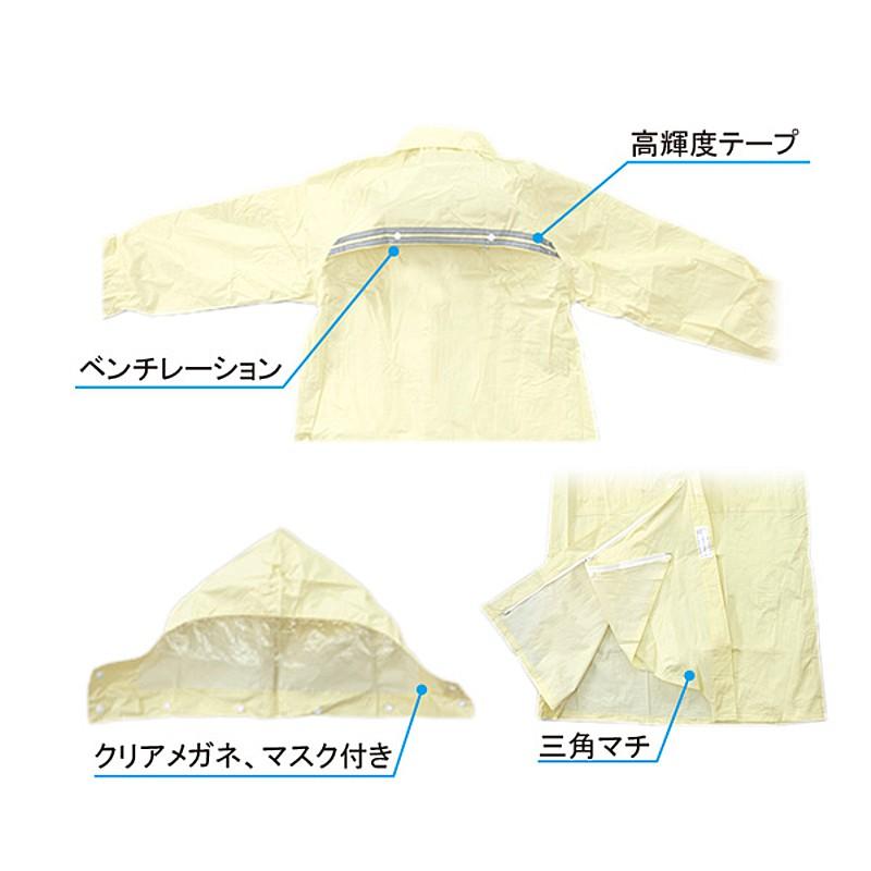 FUKUIZUMI(福泉) ハニーフィックコート FIC-6000