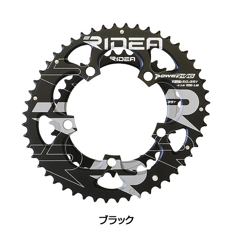 RIDEA(リデア) Power ring W+LS 50-35T MS-GN919-W+LS