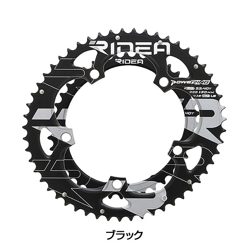 RIDEA(リデア) Power ring W+LS 53-40T MS-GN921-W+LS
