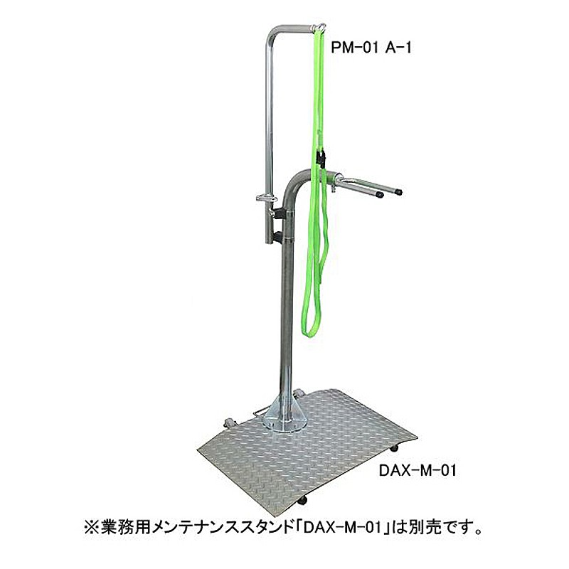showa industries(昭和インダストリーズ) A-1 業務用メンテナンススタンド用パーツAセット ベルト付 PM-01