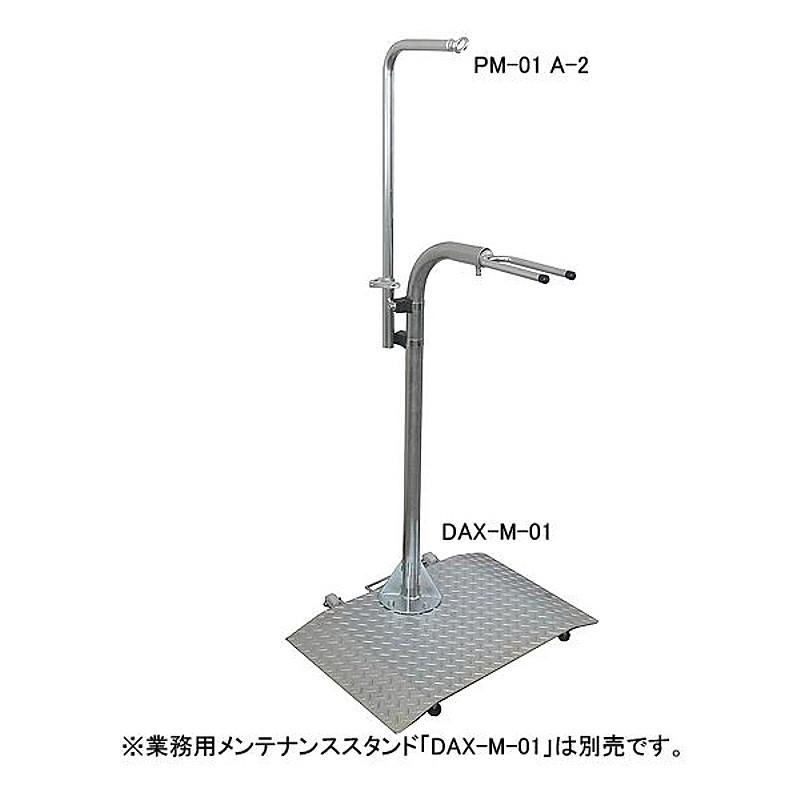showa industries(昭和インダストリーズ) A-2 業務用メンテナンススタンド用パーツAセット ベルト無 PM-01