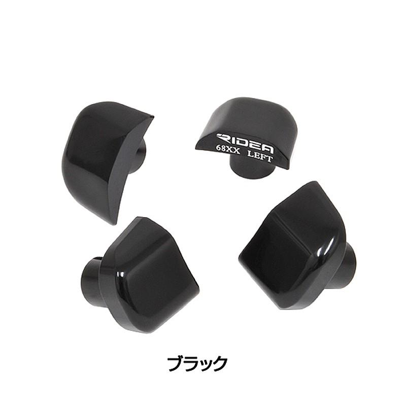 RIDEA(リデア) Chain Ring Bolt Cover TQXG-SH68ABK