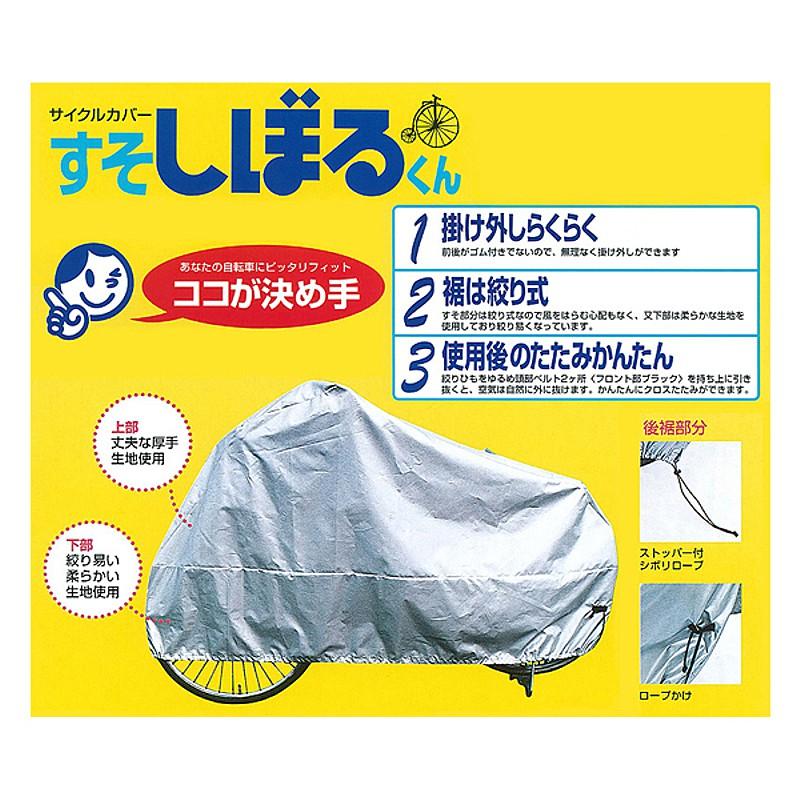 HIRAYAMA(平山産業) すそしぼるくん 3型