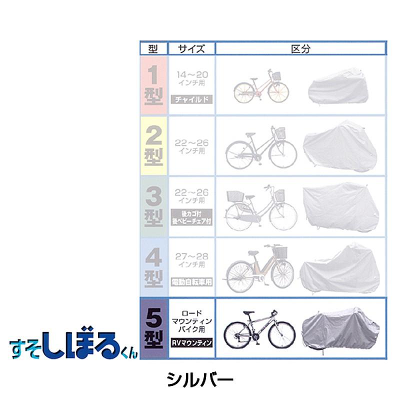 HIRAYAMA(平山産業) すそしぼるくん 5型